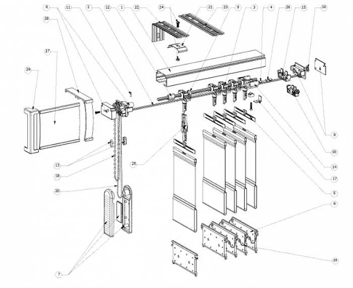 На схеме указано в подробностях, из каких комплектующих состоят вертикальные жалюзи