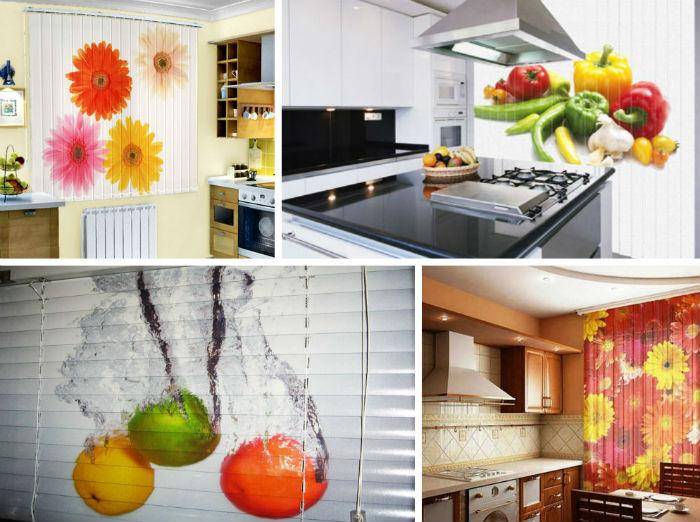 Яркие жалюзи на кухне – это всегда акцентный элемент, поэтому не следует перегружать интерьер небольшого помещения другими деталями